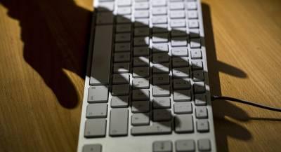 ООН создаст цифровую сеть по борьбе с терроризмом