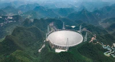 Крупнейший телескоп мира ищет главного учёного