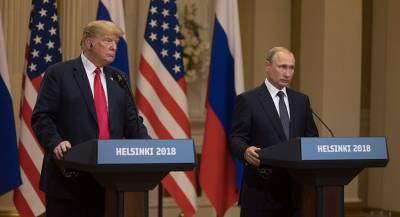 Трамп усомнился в предстоящей встрече с Путиным в Париже