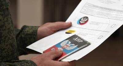 Выборы глав республик стартовали в ДНР и ЛНР