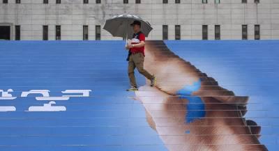 КНДР и Южная Корея приступают к соединению дорог