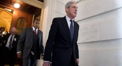 Спецпрокурор Мюллер получил показания Трампа