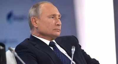 Путина в Сингапуре проверили на металлоискателе