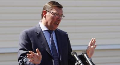 Генпрокурор Украины Луценко объявил об отставке