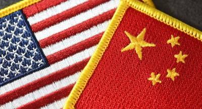 Пекин предложил Вашингтону устранить разногласия