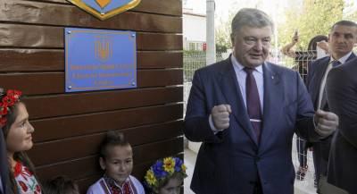 Пётр Порошенко открыл украинское консульство в Анталии