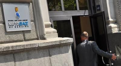 «Нафтогаз» нашёл виновника отсутствия отопления на Украине