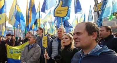 Россиянин прокомментировал сравнение Украины с рыбкой