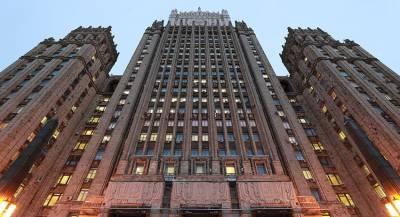 МИД России отверг обвинения Австрии в шпионском скандале