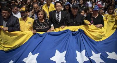ЕС продлил санкции против Венесуэлы