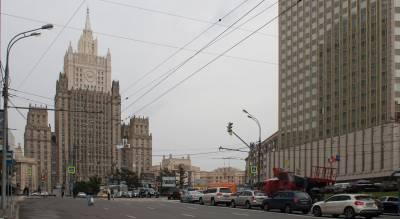 МИД РФ потребовал от США прекратить притеснение СМИ