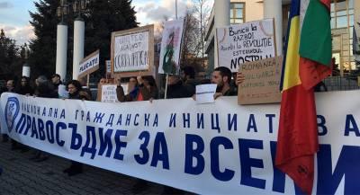 Болгары протестуют против высокой стоимости жизни