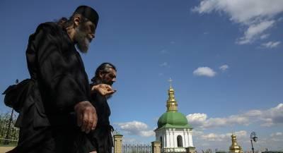 УПЦ прекратила евхаристическое общение с Константинополем