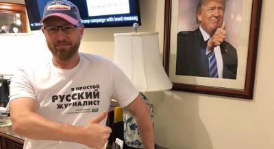 МИД РФ: задержание Малькевича — предлог для санкций