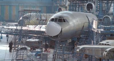Самолёт Лукашенко выставлен на торги