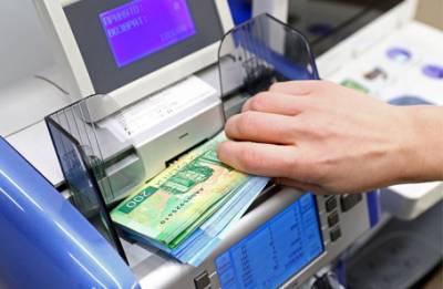 «Бояться нечего». Россияне возвращаются в банки
