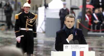 Парижский форум мира может стать ежегодным