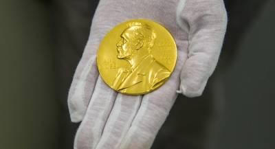 Новый Нобелевский комитет по литературе создан в Швеции