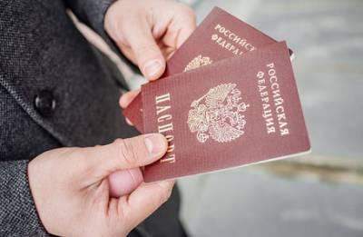 Кому станет проще получить российское гражданство?