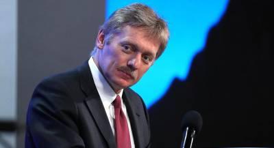 Кремль высказался о задержании Рыболовлева