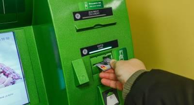 Новый способ кражи денег из банкоматов выявили эксперты