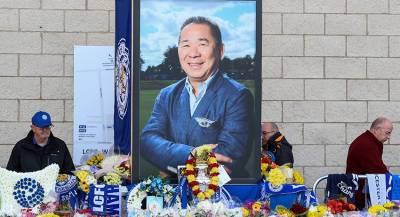 Погибшему владельцу ФК «Лестер» установят памятник