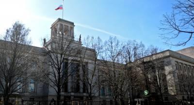 Возле посольства РФ в Берлине началась спецоперация