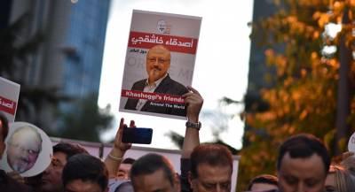 Турция хочет международного следствия по делу Хашогги