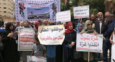 Израиль и Катар разрушили единство палестинцев