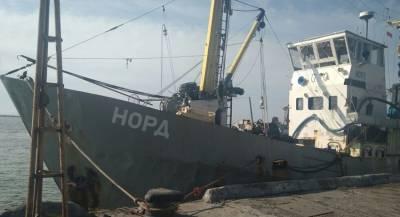 Торги по продаже российского судна «Норд» провалились