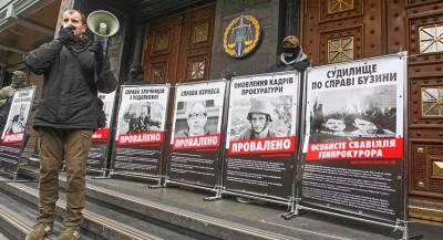 Плюсы и минусы реформ на Украине оценили в Британии