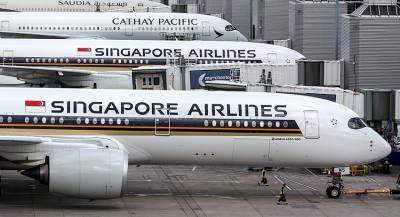 Singapore Airlines возглавила рейтинг лучших авиакомпаний