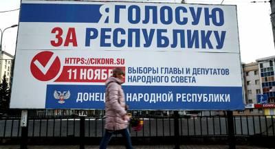 СБУ огласила «нарисованные» в России итоги выборов в Донбассе