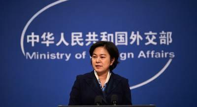 МИД Китая отреагировал на идею создания армии ЕС