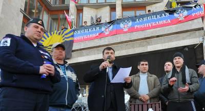 Инаугурация главы ДНР состоится 20 ноября