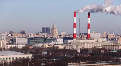 Углекислый газ в атмосфере достиг критических объёмов