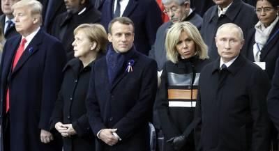 Мировые лидеры съехались в Париж