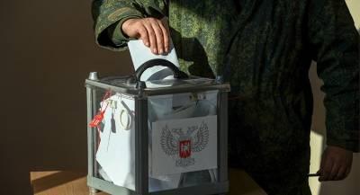 США призвали предотвратить выборы в ДНР и ЛНР