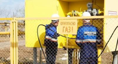Меркель заявила о невозможности отказа от газа из РФ
