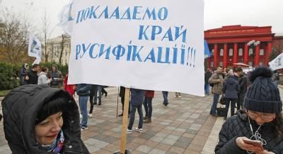 Русский язык запретили в Тернопольской области