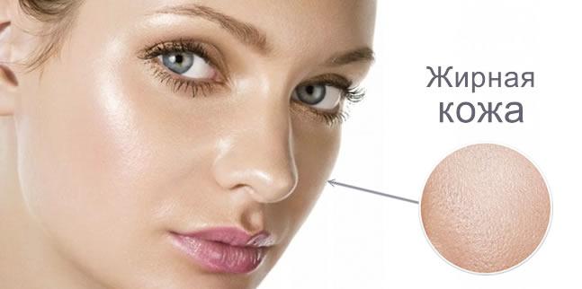Жирная кожа: характеристики и уход